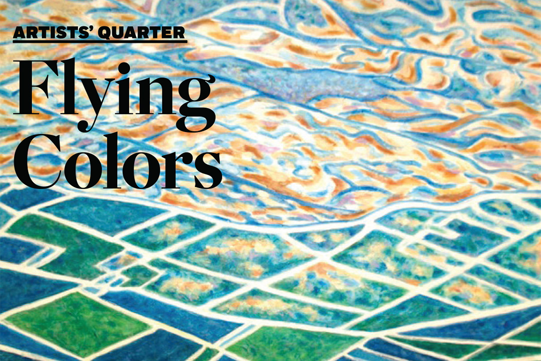 Artist's Quarter: Flying Colors