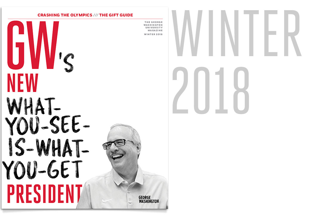 Download the Winter 2018 Magazine Issue (PDF)