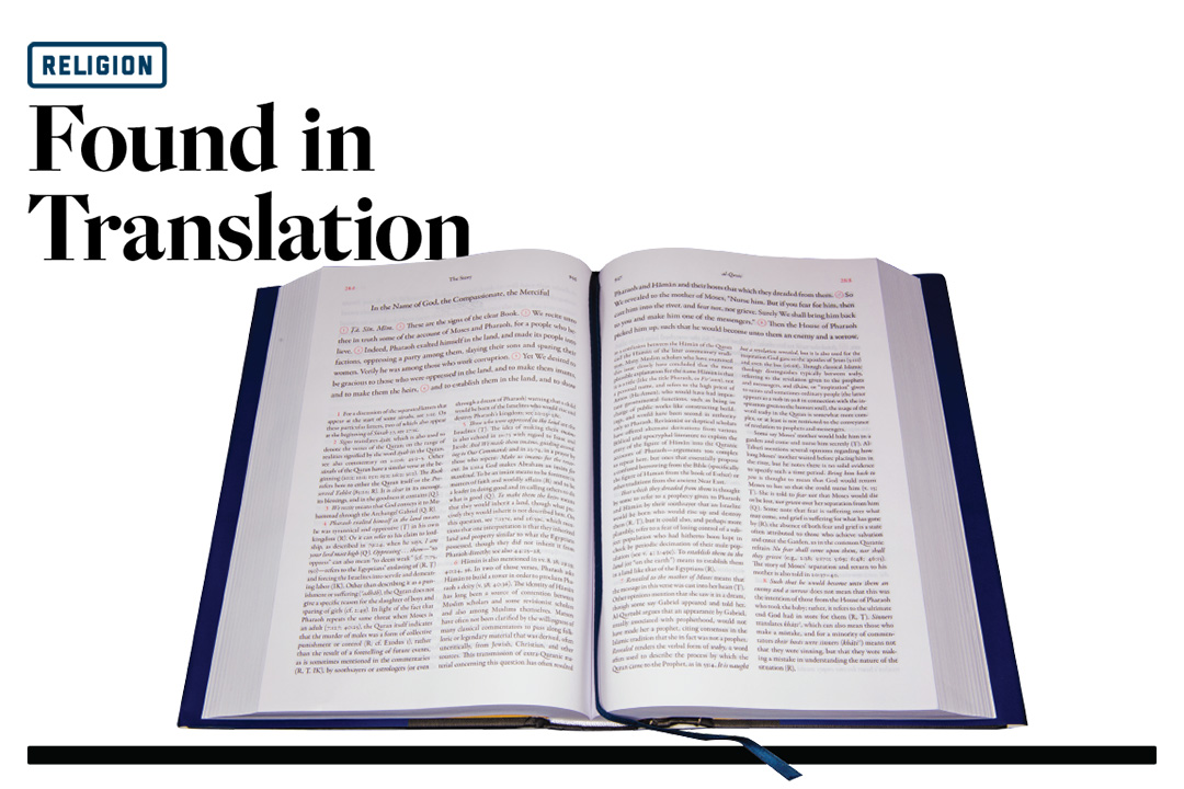 Religion: Found in Translation
