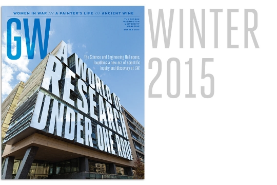 Access the Winter 2015 issue (PDF)